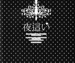 Yobai - Night Crawling - part 2264