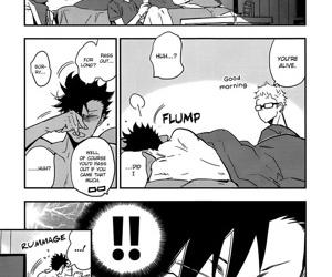 Kuroo-san ga Hen Nandesu! - part 313