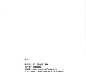 Ayanami Tokka-Shiki - part 3327