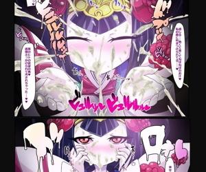 Chou-Sen Tanetsuke Manga - part 1267