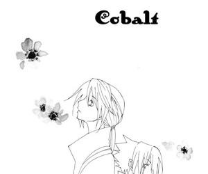 Cobalt - part 1402