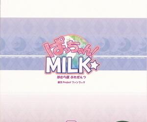 Patchun! Milk - part 1414
