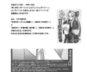 Sakura iro - part 2157