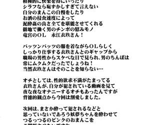 Touhou Deisuikan 9 Nagae Iku - part 1770