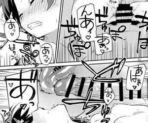 Kyouko to Are Suru Hon 2 =NoCoinZ= - part 1431
