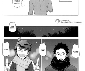 Fukenzen Hakusho - part 587