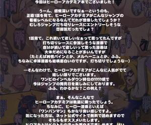 Pure☆Academia e Youkoso! - part 722