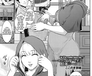Akazukin-san kiwotsukete Red hoods expecting - part 207