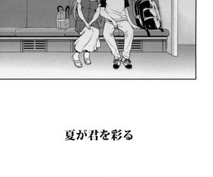 Natsu ga Kimi o Irodoru - part 586