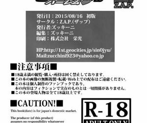 Shirou-kun Harem - part 2565