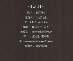 Misshitsu Kanbyou - part 3506
