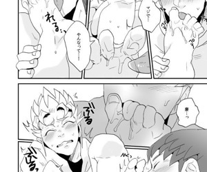 KeiMar Ashikoki Manga - part 1368