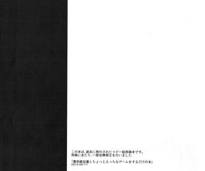 Rin Nao Karen to Chotto Ecchi na Game o suru dake no Hon - part 262