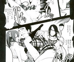 School Idol Intaishite- Otasa no Hime Hajimemashita - part 314