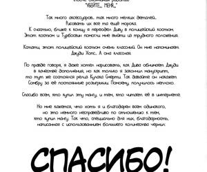 OVERTIME!! OVERWATCH FANBOOK VOL. 2 - decoration 1621