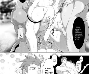 Shukun-dono to Ore no Natsu! - part 1232