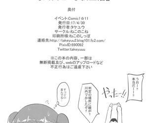 Sendai to H na Shiseikatsu - part 165