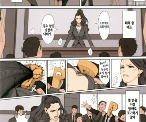 H na Toshiue Chara no Rakugaki·Rough Manga Hon - H한 연상 캐릭터 낙서·러프 만화책 - part 1532