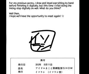 Idol Makoto Kinbaku Kankin SHOW - Makotos Special Bondage Confinement Idol Show - part 3409