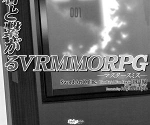 Kimi to Tsunagaru VRMMORPG -Master Smith- - Connect With You - part 70