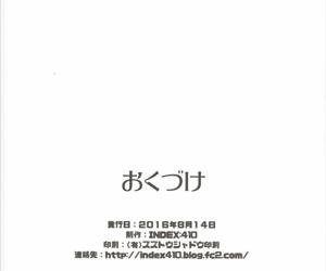Re:Remu kara Hajimeru Orei no Orei - part 1579