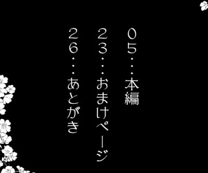 Okita-san de Sunao ni Shasei Suru Hon - A Story Where I Obediently Ejaculated For Okita-san - part 2425