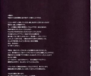 Yukiyanagis Book 29 - The Curious Sage - part 3853