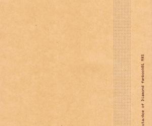 Natsu ni Oborete - part 1816