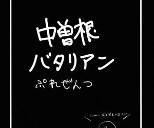 *awson Tenin Rin-chan - part 3291