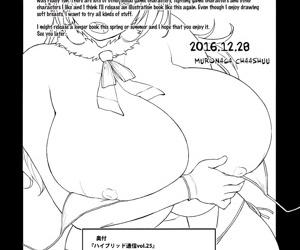 Hybrid Tsuushin Vol. 25 - part 180