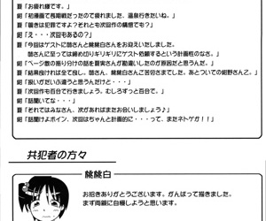 Oneechan to Issho - part 1100