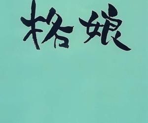 Kaku Musume vol. 12 - part 212