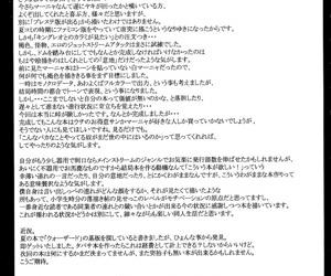 Rhythm - part 3137
