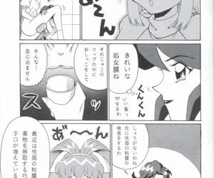 Taiyaki - part 316