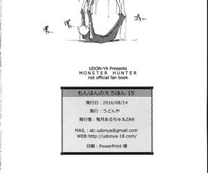 Monhan no Erohon 15 - part 1395