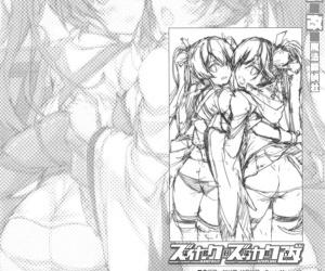 Zuikaku Tai Zuikaku Kai - part 3000