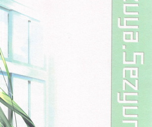 Suzuya- Seijunha! - part 3863