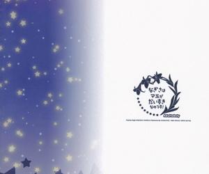 Nagisa wa Mami ga Daisuki nanodesu! - part 158