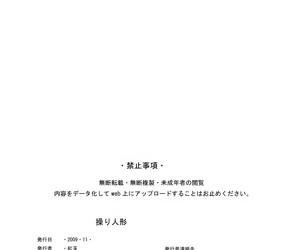 Ayatsuri Ningyou - part 434
