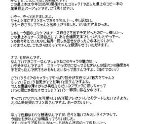 Juujun-you kan saijou - part 139