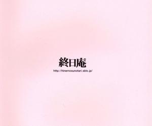 Katori Sensei no Tokubetsu Renshuu - part 471