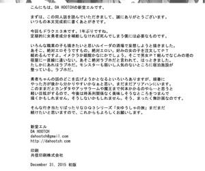 Onna Yuusha no Tabi 2 Ruida no Deai Sakaba - part 3588