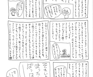 Hibikiss 3 - part 286