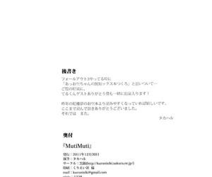 MutiMuti - part 2454