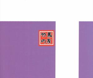 Watashi to Harenchi Shiyo - part 538