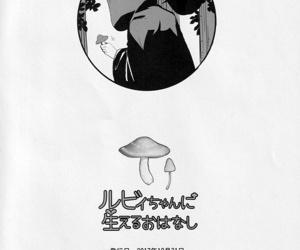 Ruby-chan ni Haeru Ohanashi - part 164