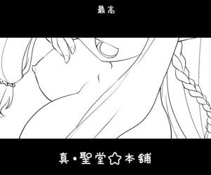 Nee Daijoubu? Hitori de Ofuro Haireru? Onee-san ga Tetsudatte Ageyou ka? - part 1587