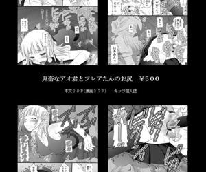Toraware Hime II - part 708