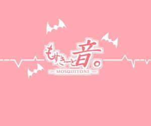 Koisuru Dai Akuma - The Archdemon In Love - part 203