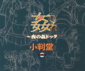 Kancolle ~Yoru no Kan Dokku~ - part 1083